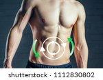 press a beautiful young man.... | Shutterstock . vector #1112830802