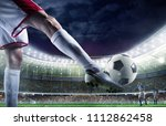 soccer player with soccerball... | Shutterstock . vector #1112862458
