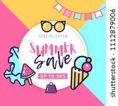 summer sale circle vector... | Shutterstock .eps vector #1112879006