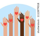 hands with hearts.charity and... | Shutterstock .eps vector #1112879018