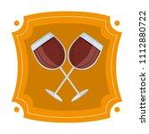 liquor brandy glass beverage...   Shutterstock .eps vector #1112880722