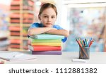 Small photo of School subject list texts with kindergarten