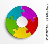 puzzle five color piece...   Shutterstock . vector #1112885678