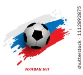 football cup 2018 abstract... | Shutterstock .eps vector #1112892875