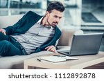 young bearded businessman in... | Shutterstock . vector #1112892878