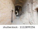 abandoned kharanaq village in... | Shutterstock . vector #1112899256
