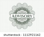 green money style emblem or... | Shutterstock .eps vector #1112921162