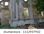 old abandoned building | Shutterstock . vector #1112937932