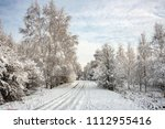 winter landscape with road... | Shutterstock . vector #1112955416