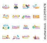 kids logo vector set. logo... | Shutterstock .eps vector #1112959478