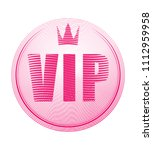 red rubber stamp vip in... | Shutterstock .eps vector #1112959958