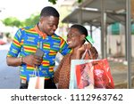 portrait of cheerful couple... | Shutterstock . vector #1112963762