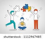 people teamwork concept | Shutterstock .eps vector #1112967485