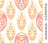 seamless pattern. indian... | Shutterstock .eps vector #1112969516