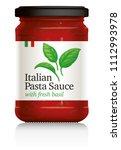 italian pasta sauce jar  with... | Shutterstock .eps vector #1112993978