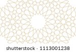 seamless pattern in authentic... | Shutterstock .eps vector #1113001238