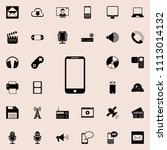 smart phone icon. detailed set...