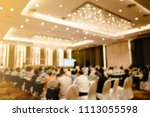 blurry of auditorium for... | Shutterstock . vector #1113055598