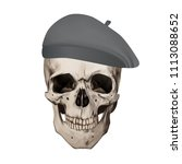 human realistic skull with a... | Shutterstock .eps vector #1113088652