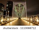 little bridge of tennozu isle...   Shutterstock . vector #1113088712