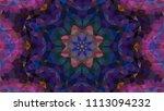 geometric design  mosaic of a... | Shutterstock .eps vector #1113094232