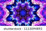 geometric design  mosaic of a... | Shutterstock .eps vector #1113094892
