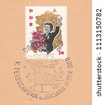 germany circa 1963  a stamp... | Shutterstock . vector #1113150782