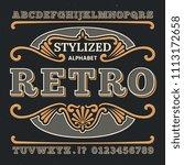 vintage western 3d typography.... | Shutterstock . vector #1113172658