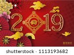 2019 happy chinese new year of... | Shutterstock .eps vector #1113193682