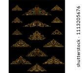 vector calligraphic elements... | Shutterstock .eps vector #1113205676