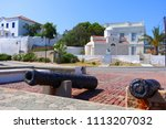 photo of picturesque canon... | Shutterstock . vector #1113207032