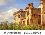 pankeev estate in village... | Shutterstock . vector #1113250985