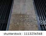 bank of greece branch in athens ... | Shutterstock . vector #1113256568