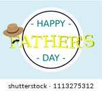 fathers day calligraphic... | Shutterstock .eps vector #1113275312