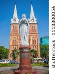 Small photo of Saigon, Vietnam - 12th March 2015 - even if the large majority of vietnamese people are buddhist, catholicism is very common. Here in particular the Duc Ba Church of Saigon