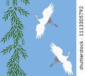 seamless vector illustration... | Shutterstock .eps vector #1113305792