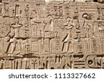ancient egyptian murals and... | Shutterstock . vector #1113327662