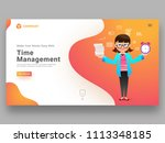 time management concept with a... | Shutterstock .eps vector #1113348185