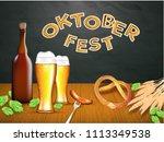 oktoberfest poster or banner...   Shutterstock .eps vector #1113349538