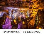 stalactite cave sorek in israel ... | Shutterstock . vector #1113372902
