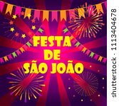 brazilian traditional... | Shutterstock .eps vector #1113404678