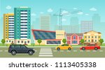city life set with cars  road  ... | Shutterstock .eps vector #1113405338