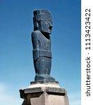 ancient sculpture in la paz ... | Shutterstock . vector #1113423422
