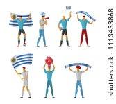 uruguay football fans. cheerful ... | Shutterstock .eps vector #1113433868
