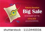 illustration of raksha bandhan  ... | Shutterstock .eps vector #1113440036