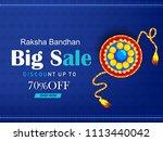 illustration of raksha bandhan  ... | Shutterstock .eps vector #1113440042