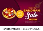 illustration of raksha bandhan  ... | Shutterstock .eps vector #1113440066