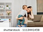 motherhood  multi tasking and... | Shutterstock . vector #1113441458