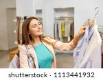 shopping  fashion  sale and... | Shutterstock . vector #1113441932