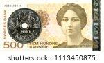 1 norwegian krone coin against... | Shutterstock . vector #1113450875